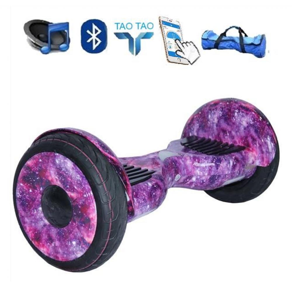 Гироскутер Smart Balance 10.5 Галактика фиолетовая