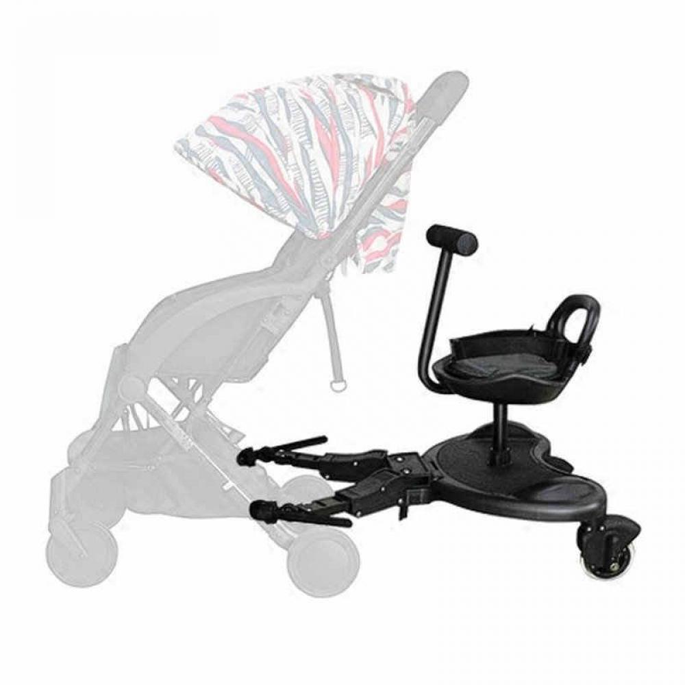 Подножка для второго ребенка с сиденьем универсальная